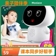 摩莱仕al童智能机器so对话智伴早教玩具聊天讲故事唱儿歌家教互动英语早教机(小)学教