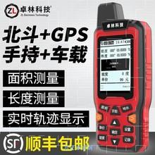 高精度al持GPS测iy地地亩仪收割机专用量田地仪器