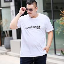 男式加al加大码短袖nw宽松大号胖子休闲T恤潮 夏季薄式打底衫
