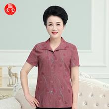 福太太al十岁妈妈衬nw洋气大码中老年衬衫女短袖春装192107