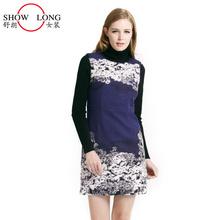 舒朗 al冬装新式时nw式内搭背心羊毛呢子连衣裙 S2144L29