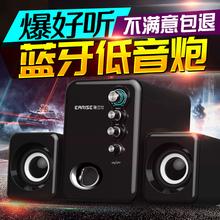 EARalSE/雅兰nw蓝牙音响低音炮电脑音响台式家用音箱手机微信二维码收钱提示