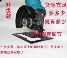 配件机al支架底座家rg打磨角磨机架座手持式切割角磨机支架