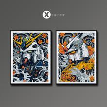 高达动al浮世绘风格rg室宝宝房铝合金属框工业风装饰画挂画