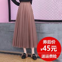 网纱半al裙中长式纱rgs超火半身仙女裙适合胯大腿粗的裙子