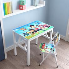 (小)学生al字桌宝宝家rg书桌椅幼儿园可折叠升降宝宝课桌椅套装