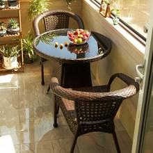 阳台(小)al椅藤椅三件rg茶几组合露台庭院休闲桌椅室外编藤桌椅