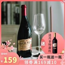 法国家al户晓歪脖子rg89分法国进口隆河产区红酒2017