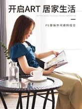 防晒家al阳台休闲(小)gu桌椅防腐茶几桌子矮脚阳台(小)户型户外桌