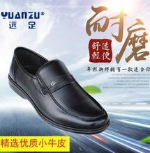 上海远足新款al3装商务休gu脚头层牛皮软面中老年男单鞋时尚