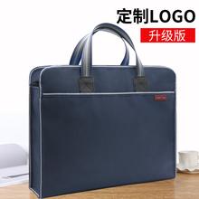 [almon]文件袋帆布商务牛津办公包