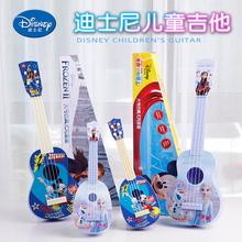 迪士尼al童(小)吉他乐ba可弹奏不伤手尤克里里初学者乐器玩具