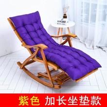 [aloba]折叠竹躺椅阳台家用摇摇椅