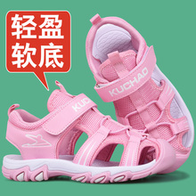 夏天女al凉鞋中大童ao-11岁(小)学生运动包头宝宝凉鞋女童沙滩鞋子