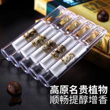 烟友伴al烟嘴过滤器ao棉香菸过滤嘴吸烟净烟器男女士健康烟具