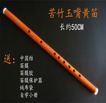 直笛长al横笛竹子短ao门初学子竹乐器初学者初级演奏