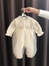 女婴儿al体衣服女宝ao装可爱哈衣新生儿1岁3个月套装公主春装