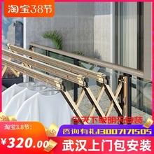 红杏8al3阳台折叠ao户外伸缩晒衣架家用推拉式窗外室外凉衣杆