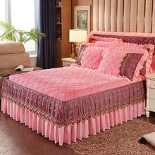 [alouao]夹棉加厚法莱绒蕾丝床裙单