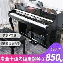 。美克al88键重锤ao业成的数码钢琴宝宝初学者智能电钢