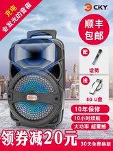 CKYal线广场舞音ao充电拉杆户外音箱带话筒蓝牙重低音炮大功