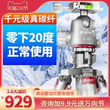 佳鑫悦alS284Cao三脚架单反相机专业稳定打鸟大炮摄像三角架