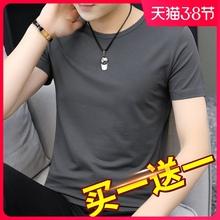 莫代尔al夏季短袖tha潮牌潮流ins冰丝冰感圆领纯色半袖打底衫