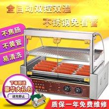 台式商al(小)型七管十ha肠热机双层全自动双控火腿肠机器