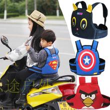 电动车al托车骑行婴ha宝宝安全带(小)孩绑带背带可调防摔多功能