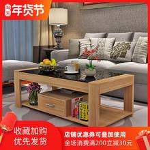 茶几简al现代储物钢ha茶几客厅简易(小)户型创意家用茶几桌子