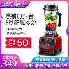 320al冰机商用奶ha破冰沙碎冰榨汁搅拌果汁破壁料理机