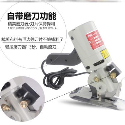 (小)型圆al电动手持式ha断布机电剪刀切布机全套齐全
