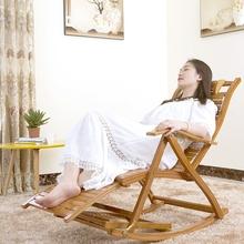 高档竹al椅阳台家用ha椅成的户外午睡夏季大的实木折叠椅单的