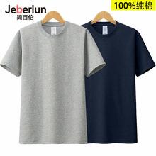 2件装al80克夏季ha色圆领短袖T恤男简约宽松大码纯白色打底衫