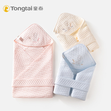 [alpha]童泰婴儿抱被春秋纯棉包巾