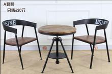 美式复al铁艺咖啡厅ha件实木阳台户外酒吧桌椅休闲吧桌椅组合
