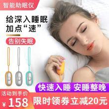 智能睡al仪器安神助in失眠快速入睡帮助神器秒睡学生孕妇老的