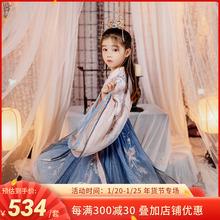 初立原创改良汉服女童装大袖交领al12裙中国in套装春秋式