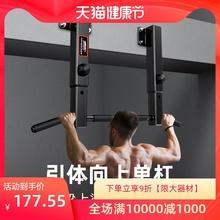 引体向al器墙体门单ar室内双杆吊架锻炼家庭运动锻炼