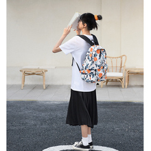 Foralver carivate初中女生书包韩款校园大容量印花旅行双肩背包