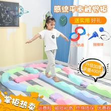 感统训al器材幼儿园ar用前庭触觉平衡板宝宝平衡木室内独木桥