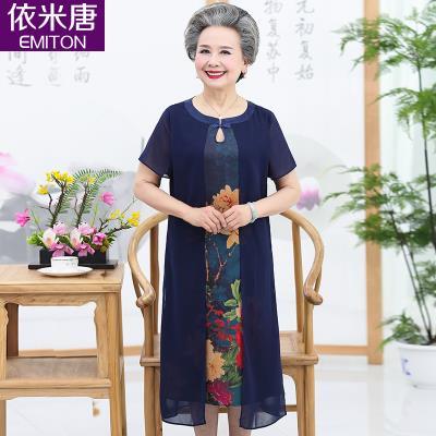 [alvar]女气质老年人妈妈连衣裙中