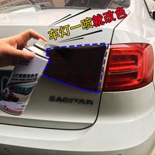 汽车尾al贴膜可撕喷ar后车灯改色熏黑磨砂黑喷漆透光改装透明