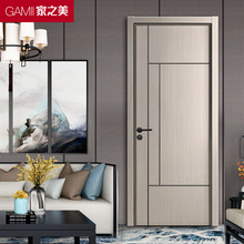 家之美al门复合北欧ar门现代简约定制免漆门新中式房门
