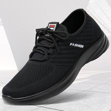 爱之福al秋老北京布ar老的鞋软底休闲中年爸爸鞋防滑运动厚底