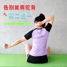 弹力绳al力器女硅胶ar力绳弹力带瑜伽健身减背瘦手臂胳膊器材
