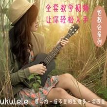 尤克里al初学者成的kn生23寸木质单板碳素弦(小)木吉他宝宝乐器
