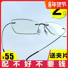 超轻纯al合金无框近he商务眼镜框防蓝光可配度数眼镜女