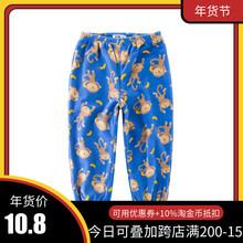 2020秋冬童装裤子am7童睡裤冬es裤 男童女童保暖摇粒绒长裤