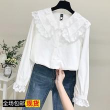 白衬衫am宽松蕾丝棉gi领衬衣仙女范气质时尚大领子娃娃衫上衣